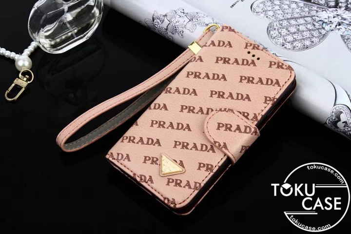 prada iphone8plusカバー 型押し