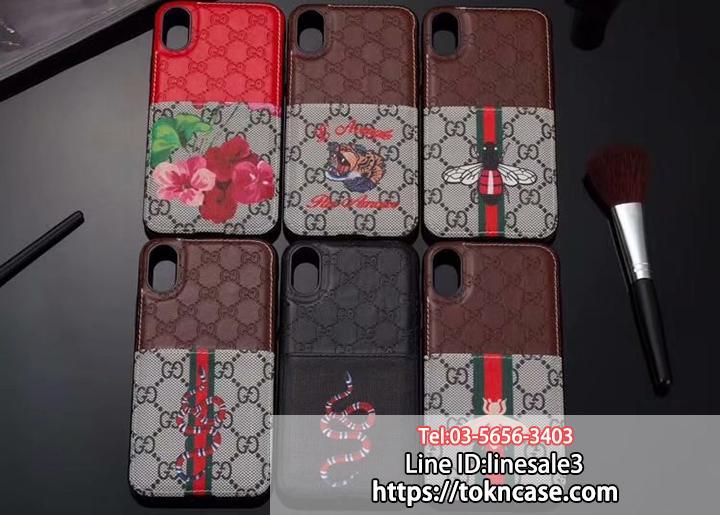 GUCCI iPhonex iPhone8 背面ケース カード収納