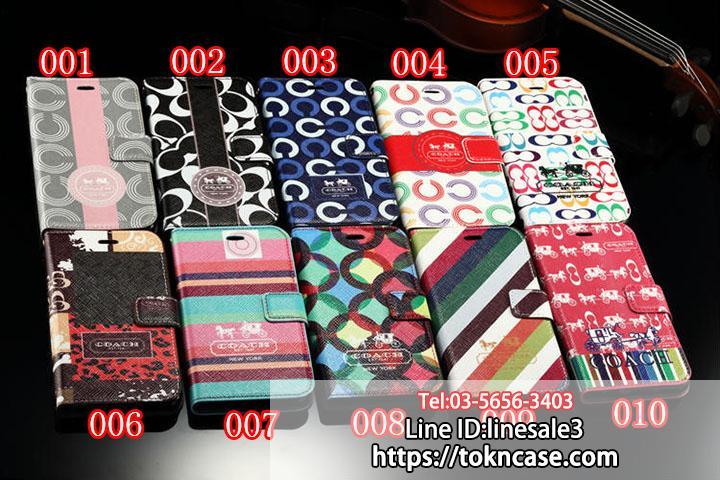 スタンド機能 ブランド iphone8手帳ケース